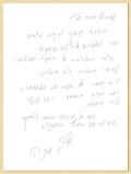 """ד""""ר מיכה שפירא, חבר קיבוץ אפיקים, חבר המשפחה מאז ילדותו כותב לאביטל, אימה של נגה, על הספר """"כאור בשולי הענן"""" סיפור חייה של מרים רוט (נאור)."""
