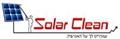 "מיכאל גנקין, מנכ""ל, Solar clean"