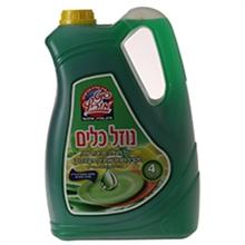 נוזל כלים לימון 4 ליטר - אריזה חסכונית במיוחד