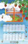 לוח עונות השנה