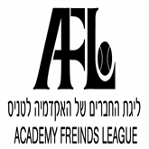 ליגת החברים של האקדמיה לטניס חוזרת ובגדול
