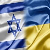 גביע דייוויס ישראל אוקראינה