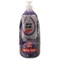 Lavender-scented dishwashing liquid