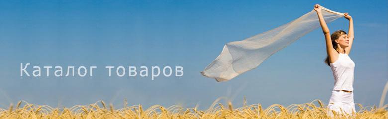 header_780_ru_cataloge.jpg