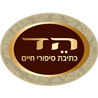logo_haim.png