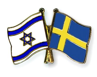 Flag-Pins-Israel-Sweden.jpg