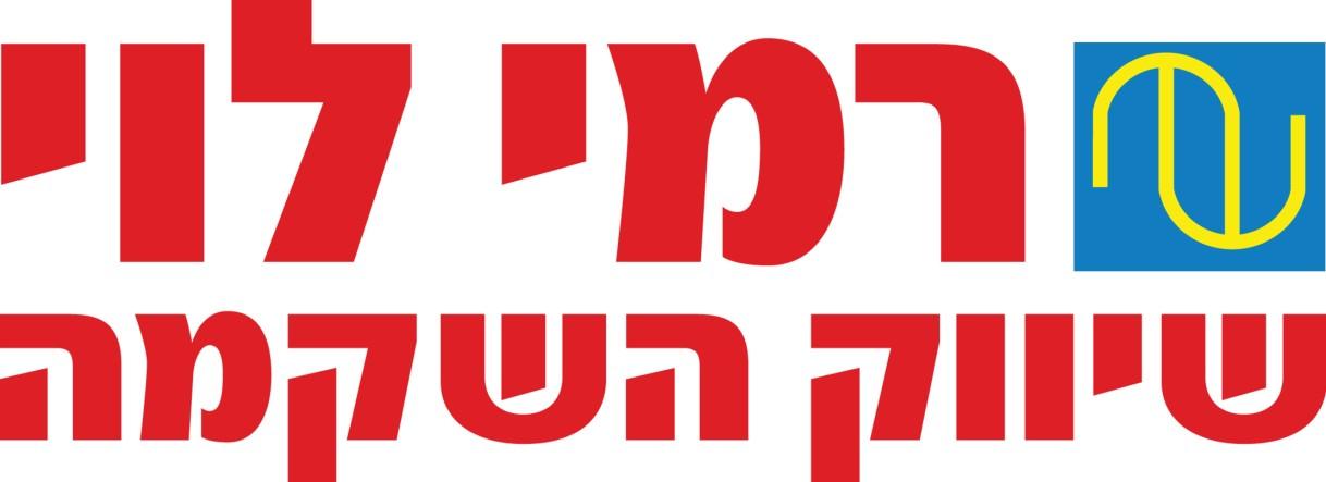2012-01-05_140036.jpg