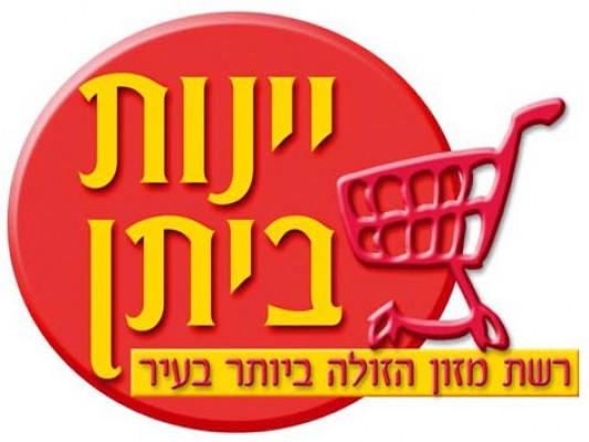 2461bitan_logo.jpg